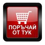 ikonka-porchaj-ot-tuk-hlape-net